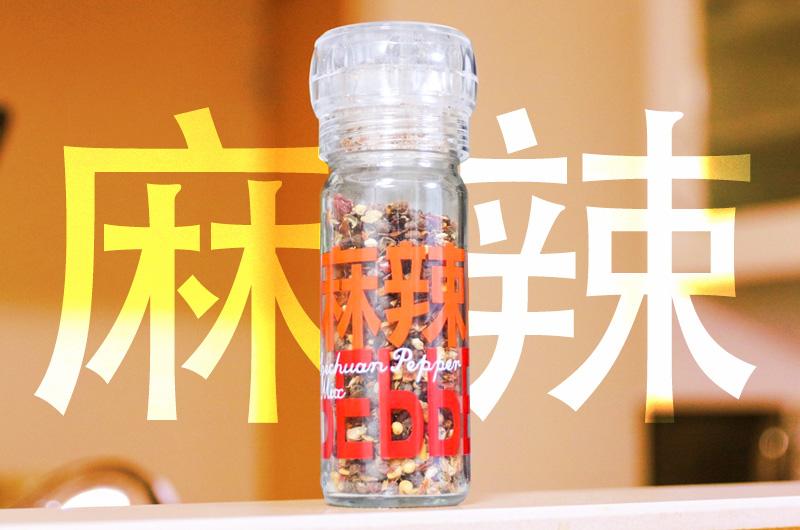 中国で生きるために、真っ先に覚えた単語10選