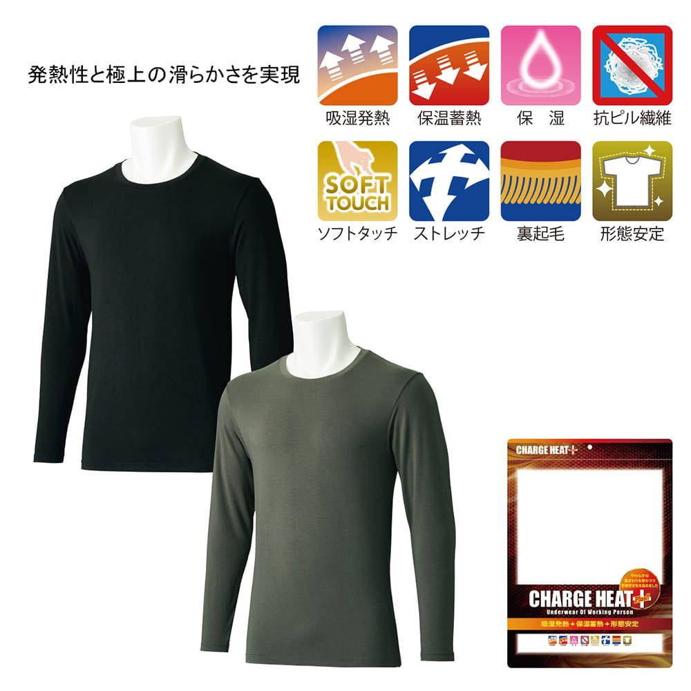 CHARGE HEAT(チャージヒート)丸首長袖シャツ